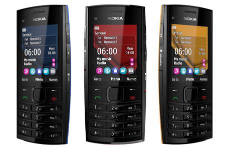 Телефон Nokia X2-02