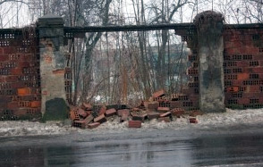 Остатки ограды «Авангарда»