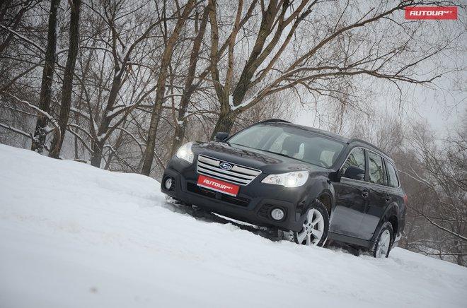 Тест-драйв Subaru Outback 2013 вид спереди