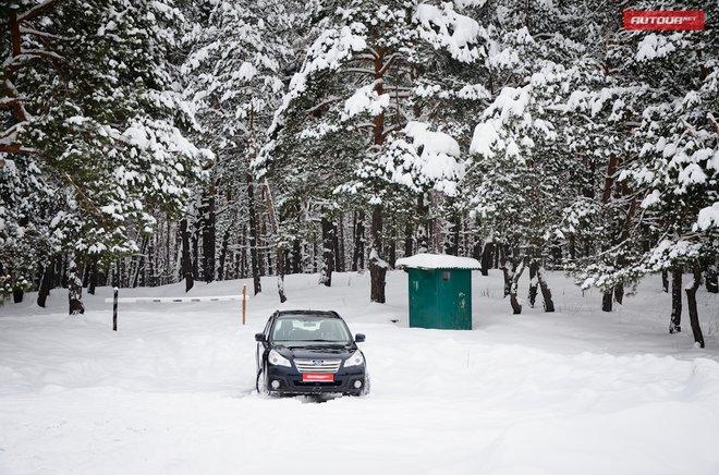 Subaru Outback 2013 вид спереди
