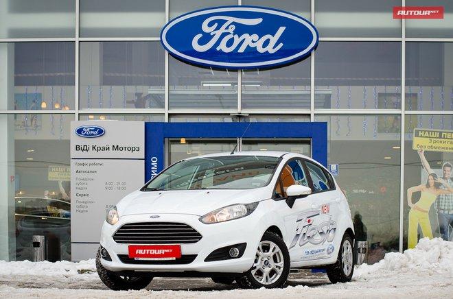 Ford Fiesta 2013 в Украине